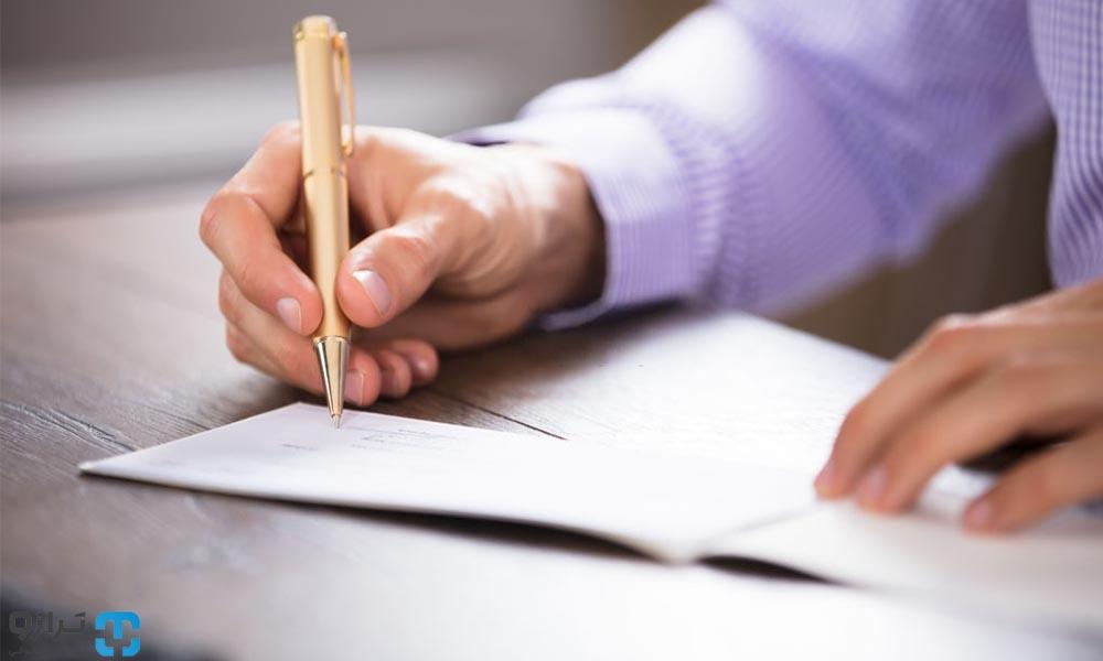 طریقه نوشتن سفته